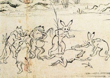 鳥獣戯画とは?ユーモラスな動物たちが魅力の国宝を徹底解説します。