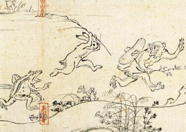 「鳥獣戯画」はなぜこれほど愛されるのか?4つの理由で解説します